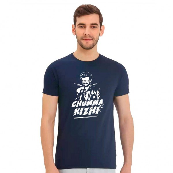 Rajinikanth Chumma Kizhi T shirt